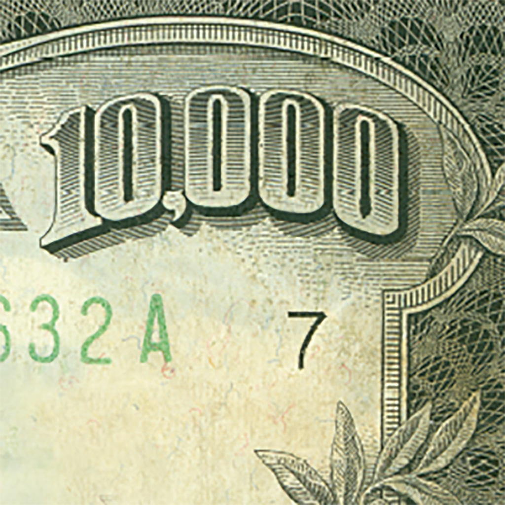 Detail of $10,000 bill from the History of Currency historical exhibit design.