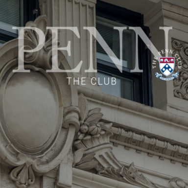 The Penn Club new brand identifier created for the member club branding system.